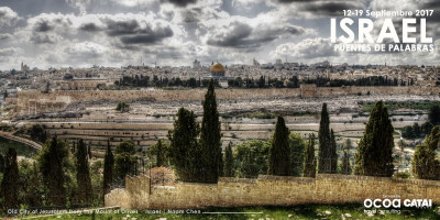 OCOA-TRAVEL-ISRAEL-GROUP-SEP2017-11