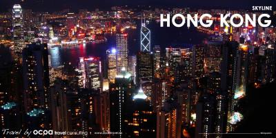 OCOA-TRAVEL-HONGKONG-SKYLINE